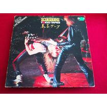 Scorpions, Tokio Tapes / Lp Doble Importado Usa