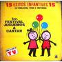 1er. Festival Juguemos A Cantar, Lucerito, Tuti-fruti, Lp12´