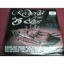 Disco Lp Recuerdo De Mis 15 Años - Musica De Strauss -