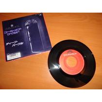 Deep Purple Call Of The Wild Vinyl 7