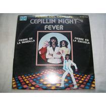 Cepillin. Fiebre Del Cepillin. Disco L.p. Sellado