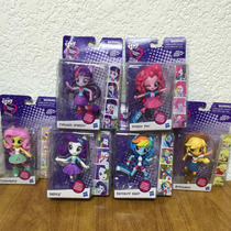 Equestrian Girls Minis 12cm Colección 6 Piezas Articuladas