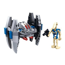 Star Wars Vulture Droid Compatible Lego