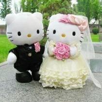 Peluche Hello Kitty Boda Novios Animecun