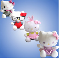 Peluche Hello Kitty Sanrio