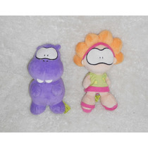 Gusanito! Peluches Wippo Y Wamba 20cm!, Crt28