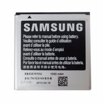 Bateria Para Samsung Advance Ipartsmx. Sku 308