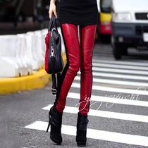 Pantalon De Imitacion Piel Y Terciopelo Talla Chica