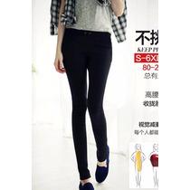 Suku 60623 Bonitos Jeans Ajustados Moda Japón $529