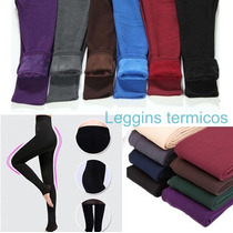 Mallon Termico Afelpado Leggings Calientito