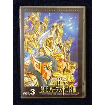 Saint Seiya The Hades Sanctuary Chapter Ova 3