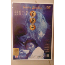 Jin Yan Zi - Golden Swallow Import Usa Movie By Sing-pui O