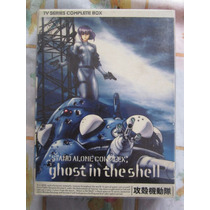 Ghost In The Shell Stand Alone Complex Dvd Collection $1000.