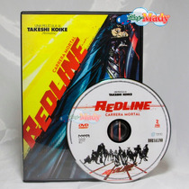 Redline Carrera Mortal, Dvd Region 4 Español Latino Original