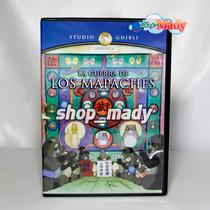Studio Ghibli La Guerra De Los Mapaches Dvd Región 1 Y 4
