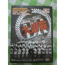 Battle Royale - Juego Sangriento Edicion Original Japonesa
