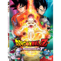 Pelicula Dragon Ball Z La Resurreccion De Freezer Dvd