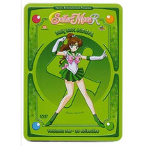 Sailor Moon, Talk Box Jupiter, Volumen 4 ( Dvd )