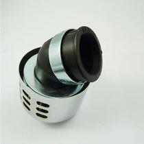 Filtro De Aire Alto Flujo Deportivo - Motonetas 35mm Platead