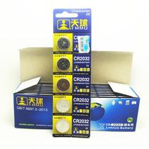 Bateria Pila Moneda Cr2032 5 Piezas