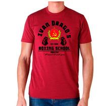 Playera Ivan Drago Boxing School Rocky 4 Mas Modelos