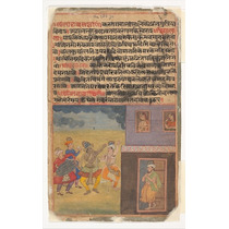 Poster (46 X 61 Cm) Krishna Dancing:page From The Dispersed
