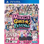 Dance Miracle Girls Festival Ps Vita