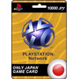 Tarjeta Gift Card Playstation Network Japon 10000 Yen Ps4 Ps