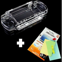 Psp 1000/2000-3000 Case Cristal +mica Entrega Gratis Df! Op4