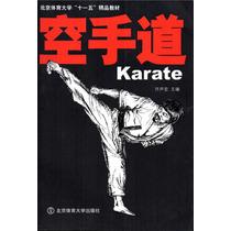 Karate Universidad Deportiva De Beijing Mandarín Libro