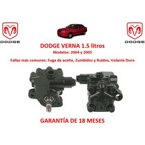 Bomba Licuadora Direccion Hidraulica P/caja Dodge Verna