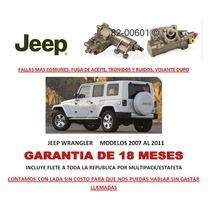Caja Sinfin Direccion Hidraulica Cremallera Jeep Wrangler
