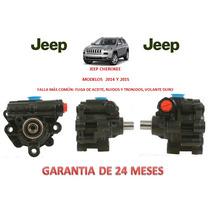 Bomba Licuadora Direccion Hidraulica Jeep Cherokee 2014