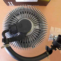 Fan Clutch Saab 9-7x 5.3 Lts 2005 2006 2007