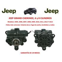 Bomba Licuadora Direccion Hidraulica Jeep Cherokee 2007