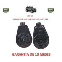 Bomba Licuadora Direccion Hidraulica P/ Caja Jeep Cj5 80-86