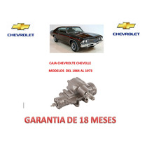 Caja Direccion Hidraulica Sinfin Chevrolet Chevelle Au1