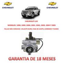 Bomba Direccion Hidraulica Licuadora P/chevy Luv 1998-2005