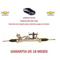 Caja Dirección Hidráulica Cremallera Chevrolet Vectra