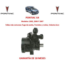 Bomba Licuadora Direccion Hidraulica P/caja Pontiac G4 2005