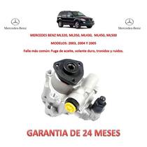 Bomba Licuadora Dirección Hidráulica Mercedes Benz Ml350,500