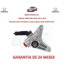 Bomba Licuadora Dirección Hidráulica Honda Accord 08-12 V6