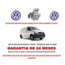 Bomba Licudora Direccion Hidraulica P/caja Vw Eurovan Vmj