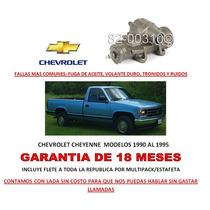 Caja Direccion Hidraulica Sinfin P/bomba Chevrolet Cheyenne
