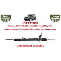 Caja Direccion Hidraulica P/ Bomba Jeep Patriot 11-13 Au1