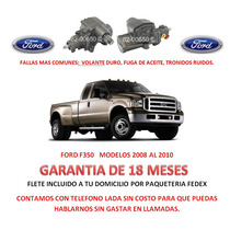 Caja Direccion Hidraulica P/bomba Ford Pick Up F350 08-10