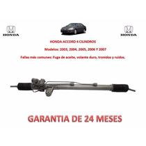Caja Direccion Hidraulica Cremallera Honda Accord 2005 4 Cil