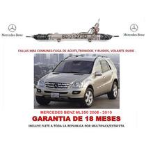Caja Direccion Hidraulica Cremallera Mercedes Benz Ml350 Lbf
