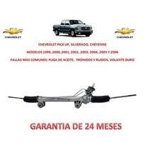 Caja Direccion Hidraulica Cremallera Chevrolet Silverado