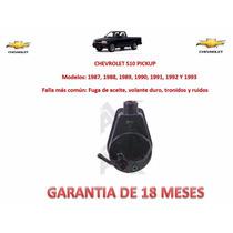 Bomba Licuadora Direccion Chevrolet S10 Pickup 1987